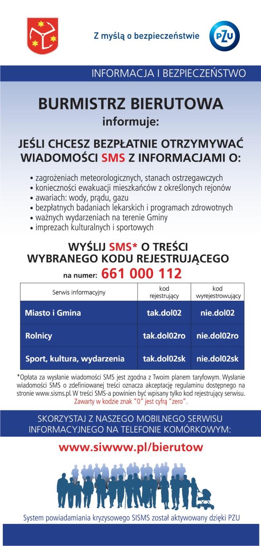 - sms.jpg